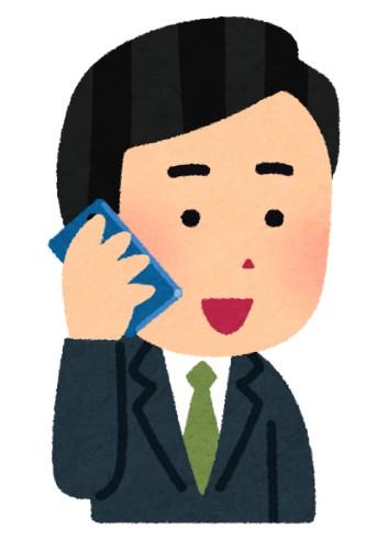 一度だけ過去の自分と1分間通話通話できるならどうする?