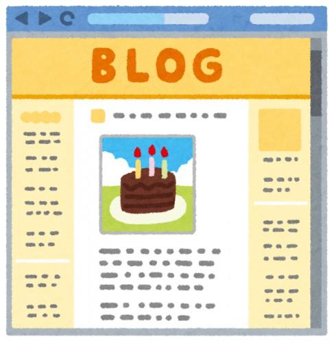 久しぶりに自分のブログみたら4日前に誰か読んでくれてる人がいてワロタ