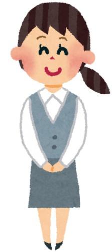 会社の女「茶髪にして♪マニキュアして♪化粧もして♪」