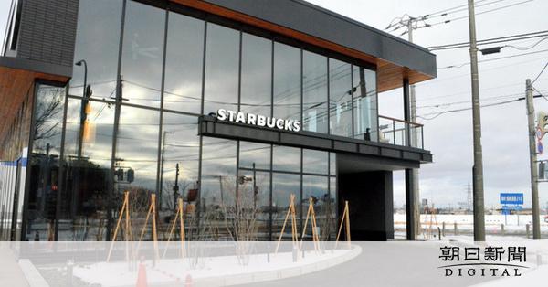 日本最東端のスタバ、まもなく開店 北海道釧路市に初出店