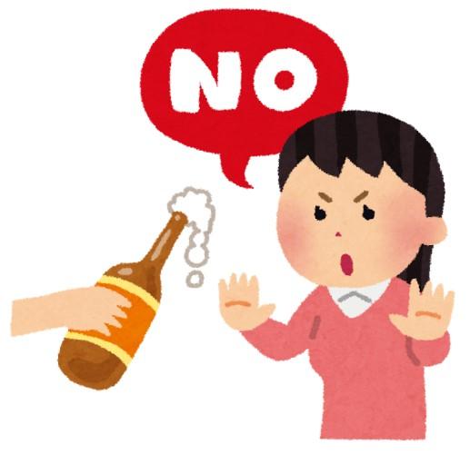 コロナワクチン、飲酒すると効果が消えることが判明、接種後42日間はアルコールだめゼッタイ