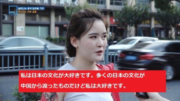 【悲報】中国人「日本文化大好き!多くは中国起源だけど」