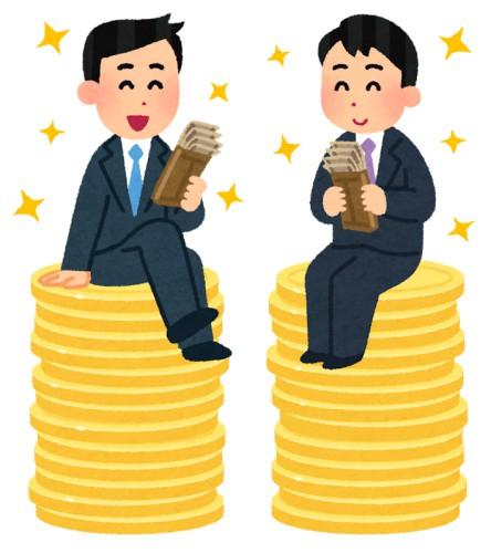 来年4月から同一労働同一賃金 くりかえす 同一労働同一賃金
