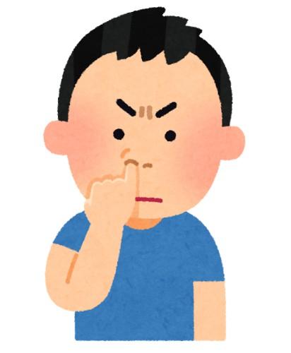 【悲報】鼻ほじり常習犯は20代で4割に迫る! ほじっている場所は「お風呂」や「トイレ」