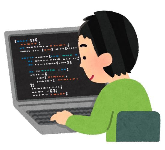 プログラマーがキツイってイメージなのは現役プログラマーがライバルを減らすためのイメージ操作だぞ