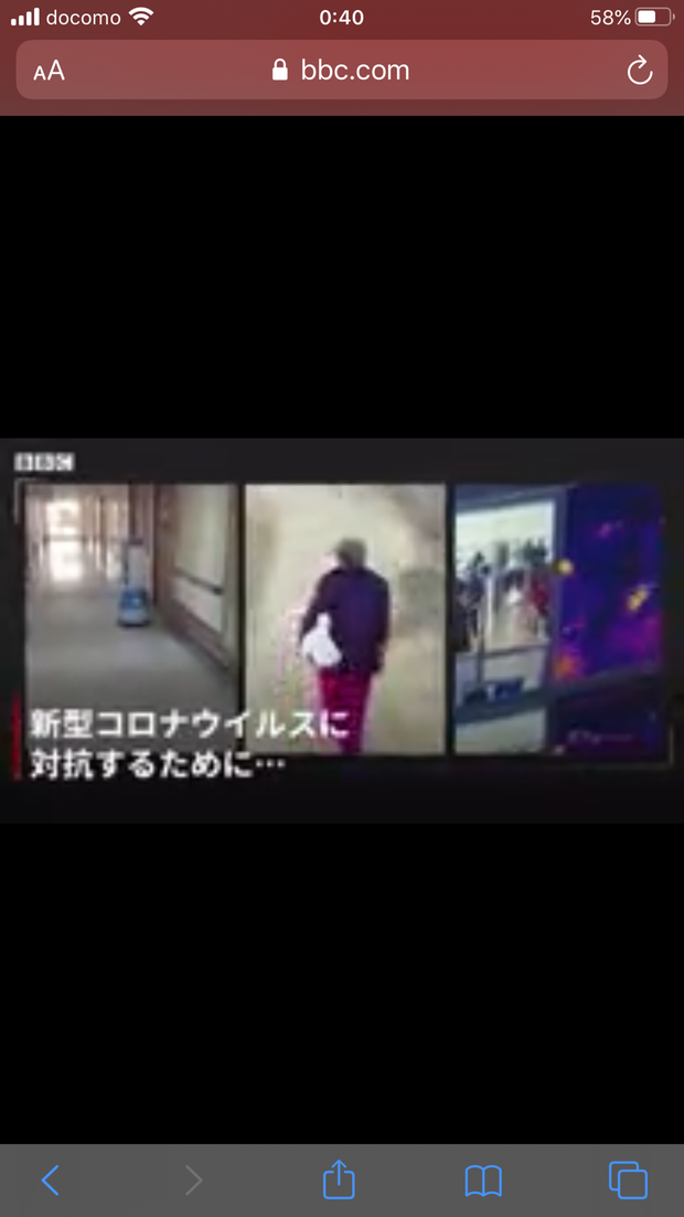 【画像】中国がコロナを抑え込んだ徹底した監視社会がヤバすぎると話題!世界が注目
