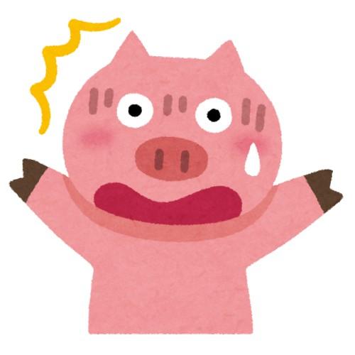 炎上で妊娠豚死亡