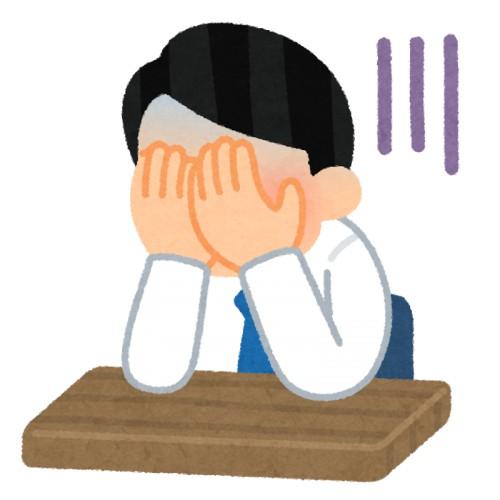 【悲報】最近の若者「仕事が嫌だ」←わかる 「だから会社の指示に無視して仕事がサボる」←は?