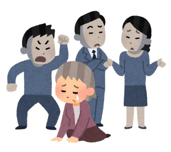 障害者団体「駅の無人化は差別」