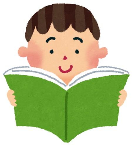 国語の教科書の登場人物クズTOP3「オツベル」「エーミール」あと1人は?