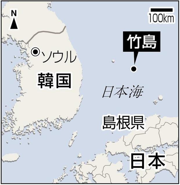【速報】竹島沖で日本漁船と韓国漁船が衝突