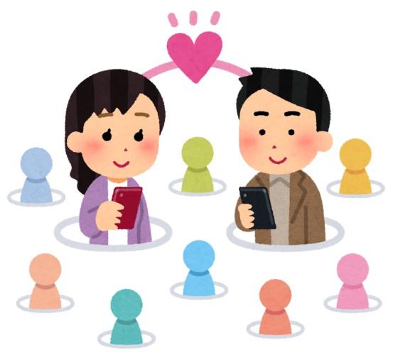 婚活サイト「公務員・大手企業・医者限定」←これ