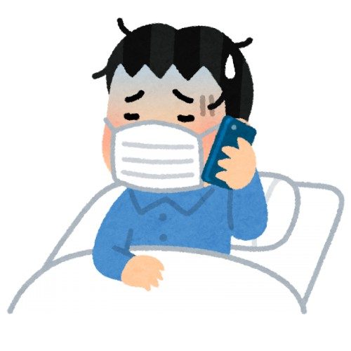厚労相が追加のコロナ対策を発表!「風邪症状が見られる時は学校や会社を休んで下さい」
