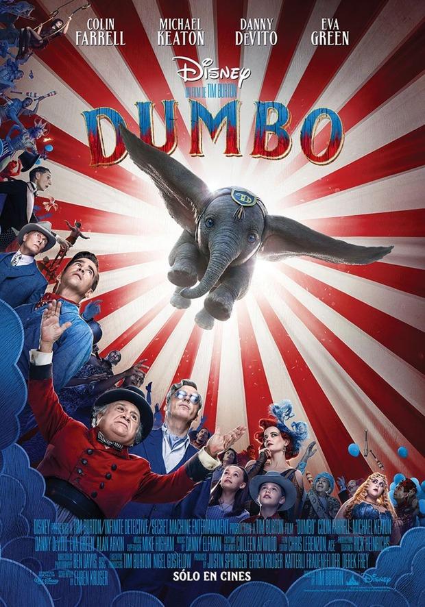 【旭日旗?】ディズニー映画『ダンボ』のポスターが韓国で炎上