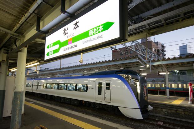 東京から最も移動時間がかかる地方都市が意外すぎる