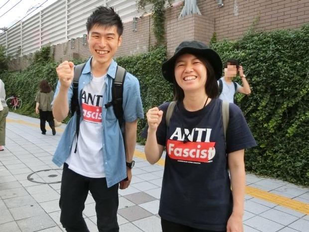 日本共産党の山添拓さんと大田朝子さん、ANTIFA Tシャツ姿での2ショットが発掘されてしまう