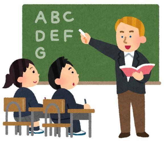 デューク大学の教授「中国人留学生の諸君。英語でコミニュケーション取ってもらえるかね?」→解雇