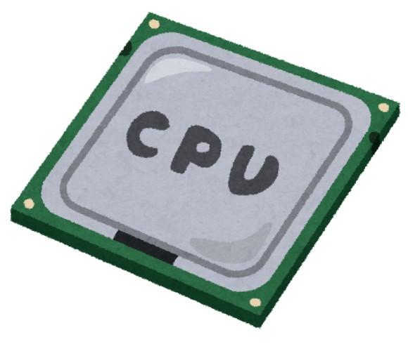 CPUって経年劣化する?