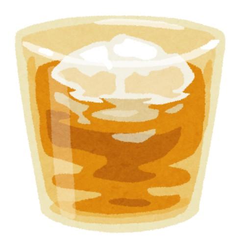 【悲報】山田孝之、自殺した三浦さんがキープしているお酒を無断で飲んでしまう