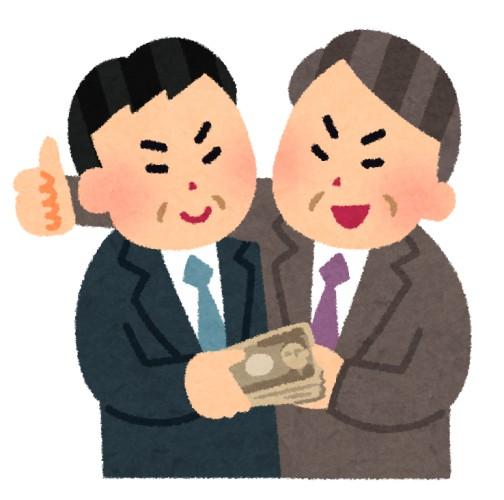 【安倍晋三】日本政府、毎年10億円以上が闇に消えるのは異常だとして官房機密費を開示されてしまう