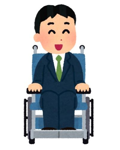 駅の無人化は車椅子の利用者や視覚障害者の安全性を著しく阻害するもので、障害者への合理的配慮を怠った差別だ、と障害者団体が申立て