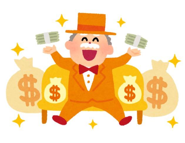 1兆円を超えるくらいの有り余る金があったら何やりたい?
