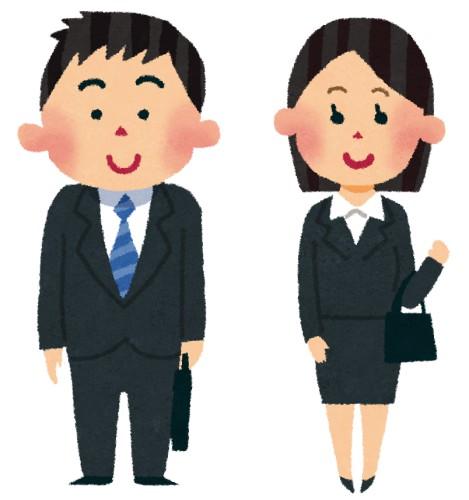 スーツ着て仕事したいんだが何の仕事なら受かりやすい?