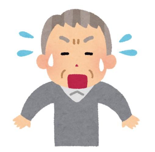 "【www】申請したら「支給済み」…10万円給付金で""なりすまし"" 何者かが男性の家族5人分50万円詐取"