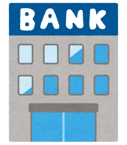 地銀 最終益1兆円割れ、厳しい経営