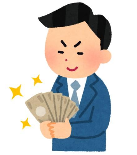 コンスタントに月5万円ほしい