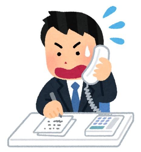 【悲報】新入社員さん、電話の保留と間違えて切ってしまうwwwwwwwwwwwwwwwwwwwwwwww