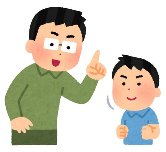 親「大学には絶対行け」←わかる