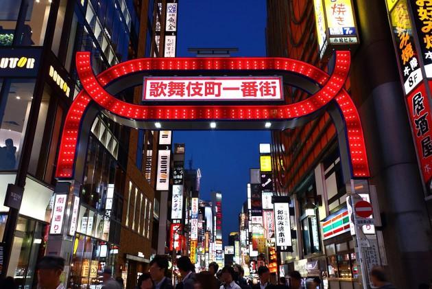 ホスト狂いの♀(20代)「人生つんだー 借金まみれつらい」 歌舞伎町ビルから飛び降り