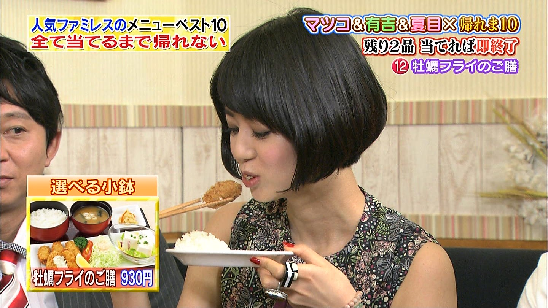 【フェラ顔】食事顔専用スレ6YouTube動画>8本 ->画像>5183枚