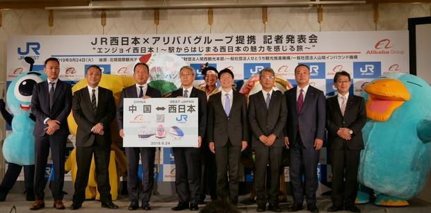 中国の顔認証決済「アリペイ」が日本上陸! JR西日本が招致