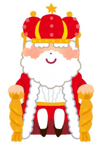 王様「ヒノキの棒と50ゴールドやるから魔王倒してこい」←そんなに悪い待遇か?
