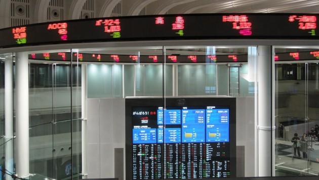 【オワタ】東京証券取引所 10/1(木)取引終日停止