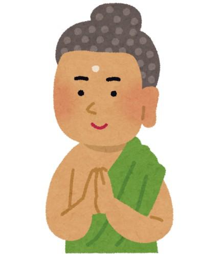 仏教とかいう色々付け足されて台無しになってる宗教