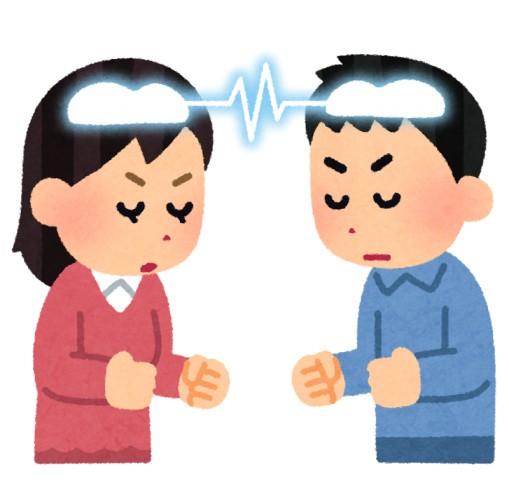 【朗報】東北大、脳のオスとメスを切り替えるスイッチを発見してしまう