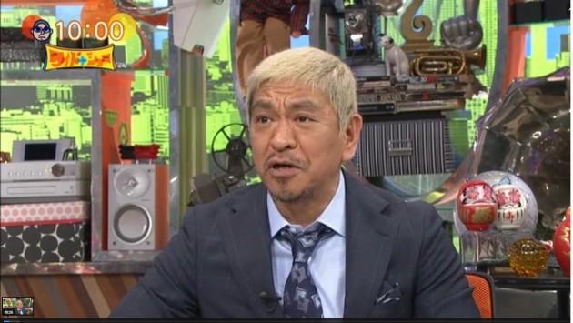 """松本人志""""ネットカフェ難民""""に「ちゃんと働いて」"""