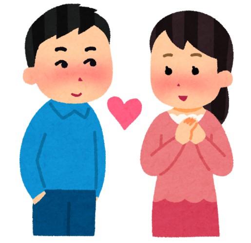 なんでこの世って恋愛至上主義なの?