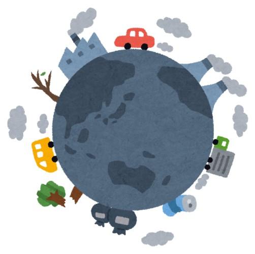 地球が誕生して45億年以上経つんだが僅か数百年で人類がぶち壊そうとしてる事実