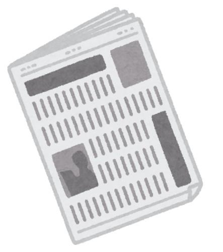 「押し紙」の無料相談スタート 佐賀新聞の判決受け「全国から相談きている」