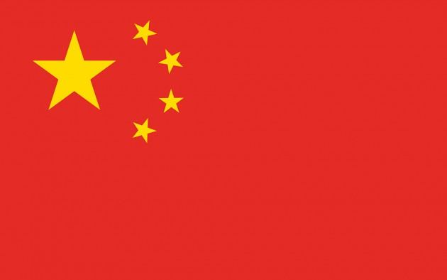 中国「常に核兵器の完全な禁止と徹底的な廃絶を訴えており、核兵器禁止条約の目的と根本的に合致」