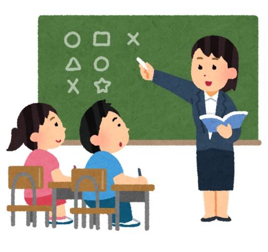 奈良の小学校、児童の算数の答案用紙を誤ってHPに掲載 児童は不登校に