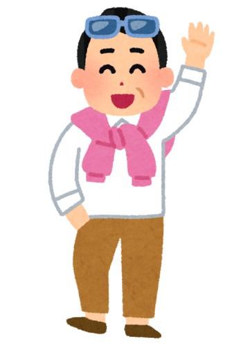 テレ東・佐久間Pが3/末で退社wwww