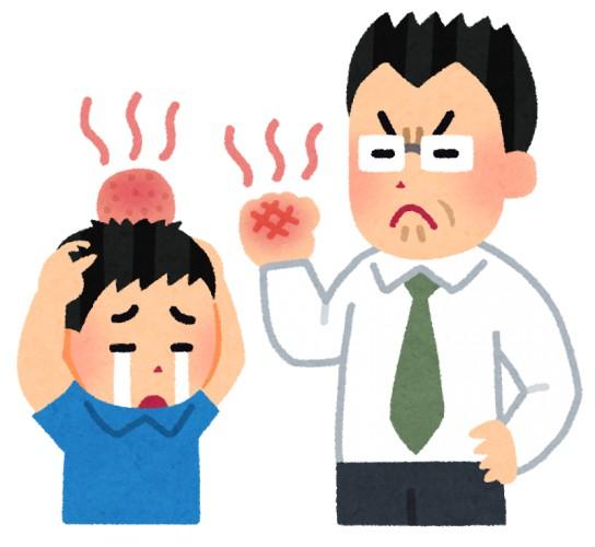 謎の勢力「体罰は絶対ダメ!大人なら口で言ってわからせるべき」