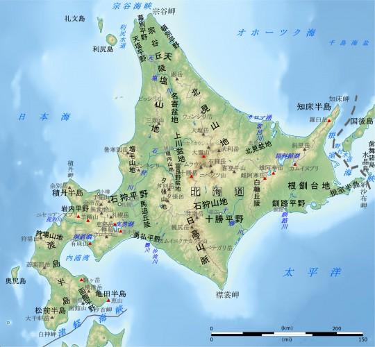 北海道「民主王国」崩壊 自民が2議席獲得