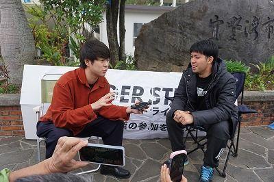 パヨク芸人のウーマン村本がハンスト現場で元SEALDsの活動家を激励