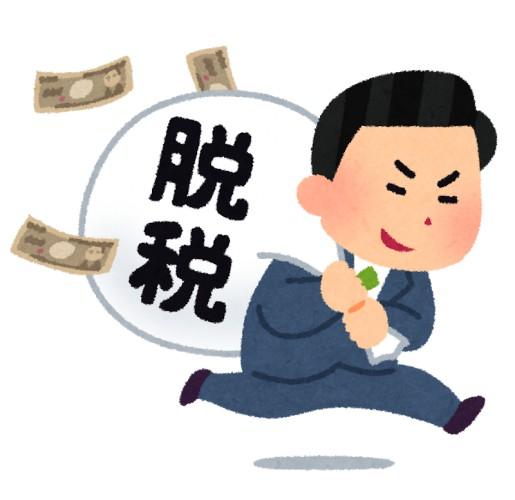 【緊急速報】安倍逮捕 1億円脱税容疑
